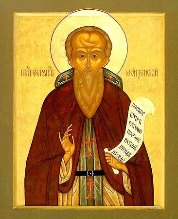 Ферапонт Монзенский (Галичский)  (рукописная икона)