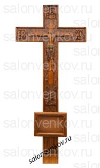 """Крест на могилу деревянный эксклюзивный из сосны """"Резной №2""""  200см без крышки"""
