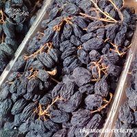 Виноград вяленый на веточках. Без обработки. 500 г