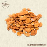 Ядра абрикосовых косточек. 300 г.