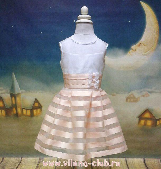 Платье праздничное персиковое
