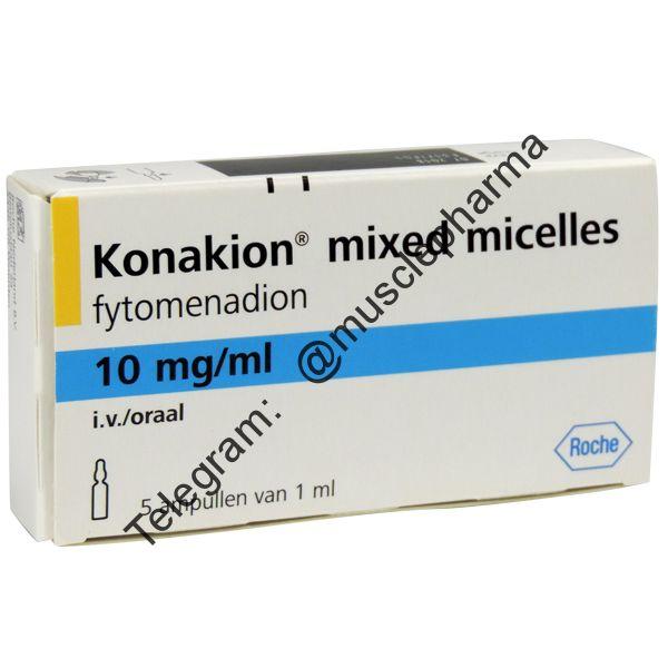 Конакион (Roche SpA. Италия). 3 ампулы по 10 мг / мл