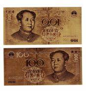 Позолоченная купюра 100 юаней Китай Банкнота под золото