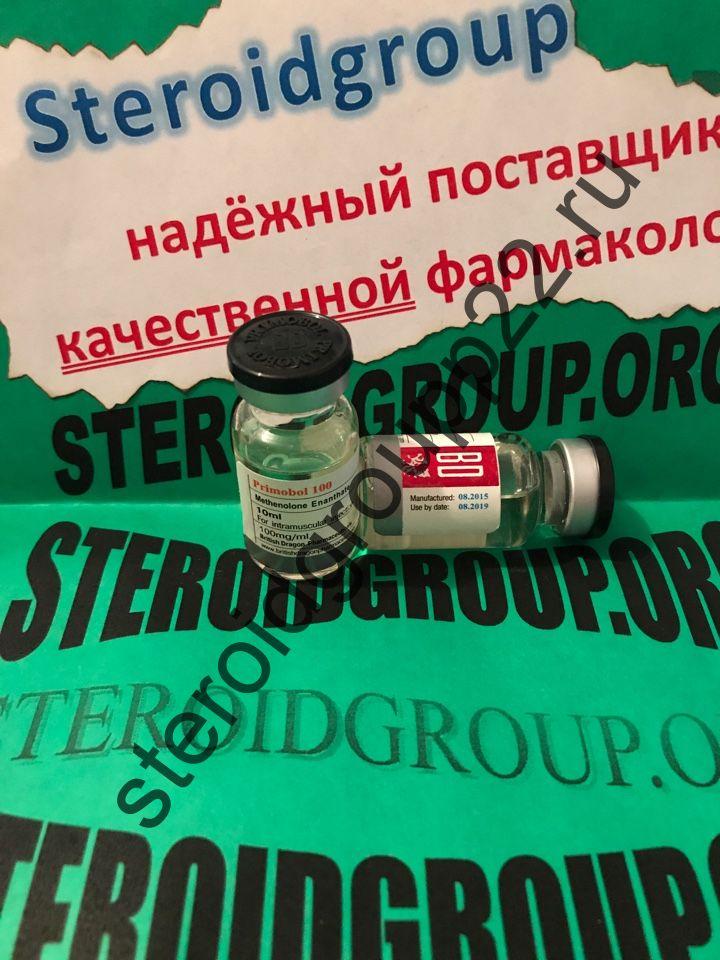Primobol 100 British Dragon 100 mg/ml 10ml