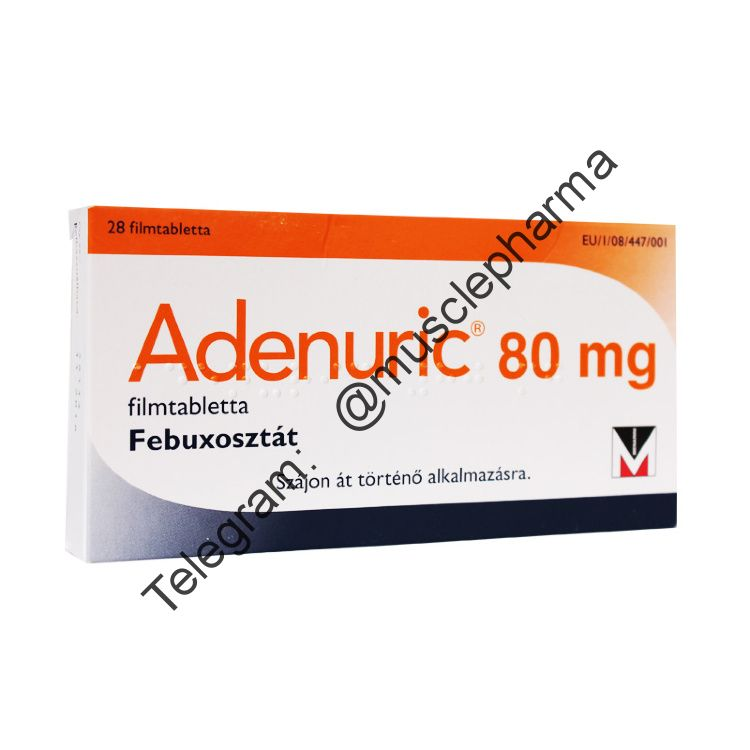 Аденурик (Menarini O.L.S.A., Италия) ОРИГИНАЛ! 28 таб. по 80 мг