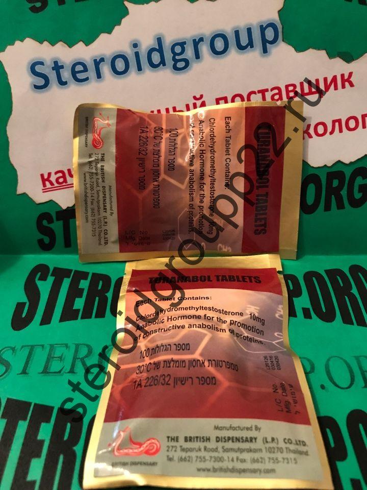 Turanabol (ТУРИНАБОЛ). 100 таб. по 10 мг. British Dispensary