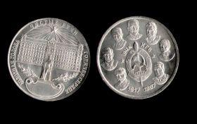 Настольная медаль 70 лет образования ВЧК КГБ НКВД 1917-1987 Берия Дзержинский Копия никель