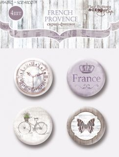"Набор скрап-фишек Scrapmir ""French Provence"""