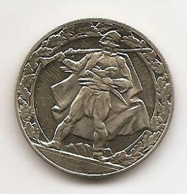 1300 лет Болгарии - Гайдуки 2 лева Болгария 1981