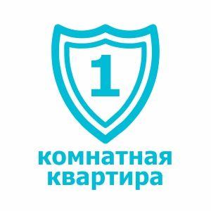 Комплект для защиты 1 ком. кв.