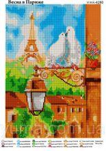 Весна В Париже. А4 (набор 800 рублей) ЮМА-4280