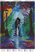 Влюбленные В Парке. А4 (набор 600 рублей) ЮМА-4338