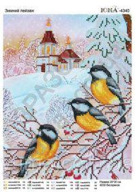 Зимний Пейзаж. А4 (набор 550 рублей) ЮМА-4340