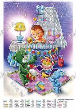 DANA-2241 Метрика Для Мальчика. А4 (набор 550 рублей)