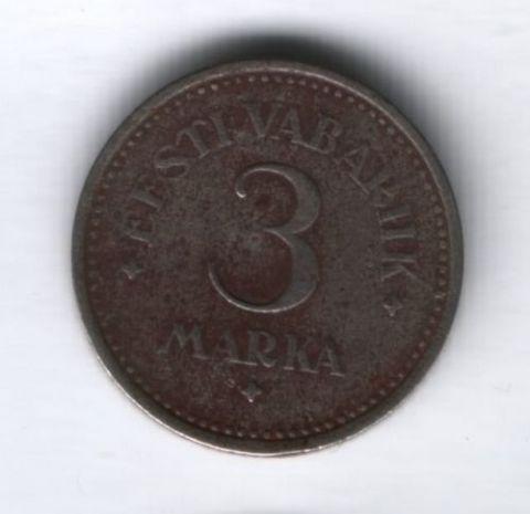 3 марки 1922 г. Эстония VF
