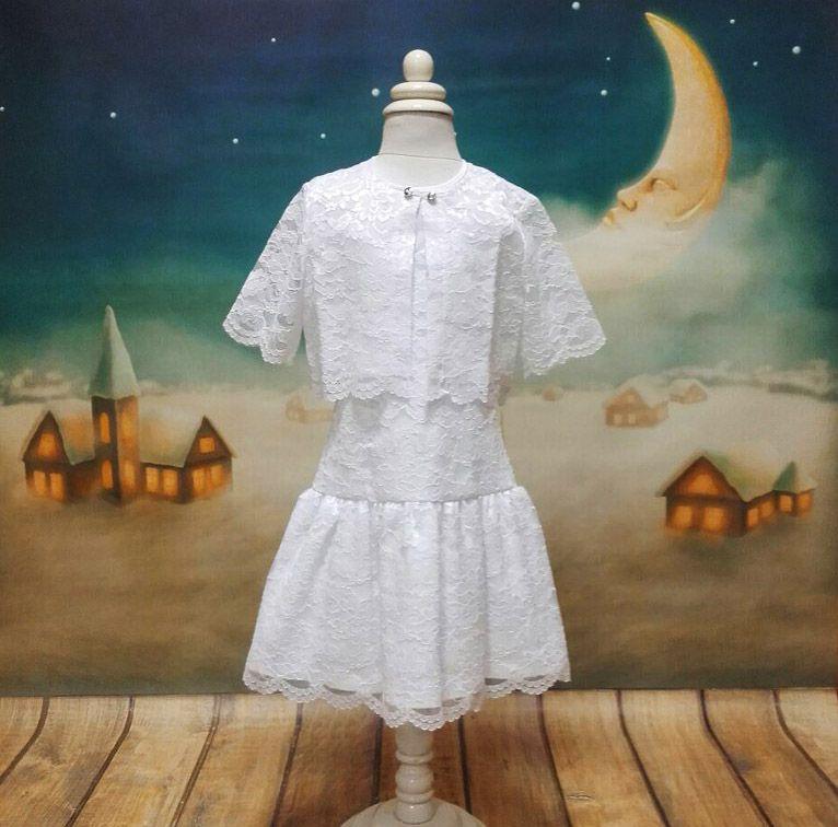 Платье праздничное белое