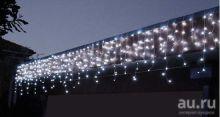 Гирлянда Бахрома  4 х 0.6 метра 96 лампочек холодный белый влагостойкая