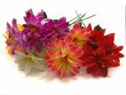 Искусственный букет георгинов  голов 55 см., (5шт./уп. одного цвета) 5 расцветок.