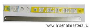 Полотно для пилы Nobex 565 мм / 1,8 мм PRM-14 М00013883