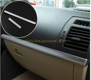 Накладки в салон серебро (тип 2) для Toyota Land Cruiser Prado 150
