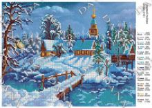 DANA-2251 Dana. Зимний Пейзаж. А4 (набор 700 рублей)