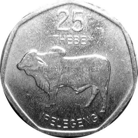 Ботсвана 25 тебе 2013 г.