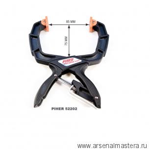 Пружинный зажим с фиксацией Piher 75 мм М00006925