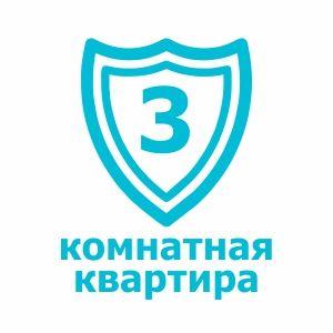 Комплект для защиты 3-х ком. кв.
