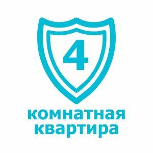 Комплект для защиты 4-х ком. кв.