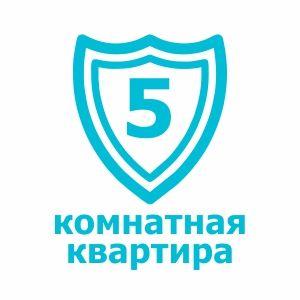 Комплект для защиты 5-и ком. кв.