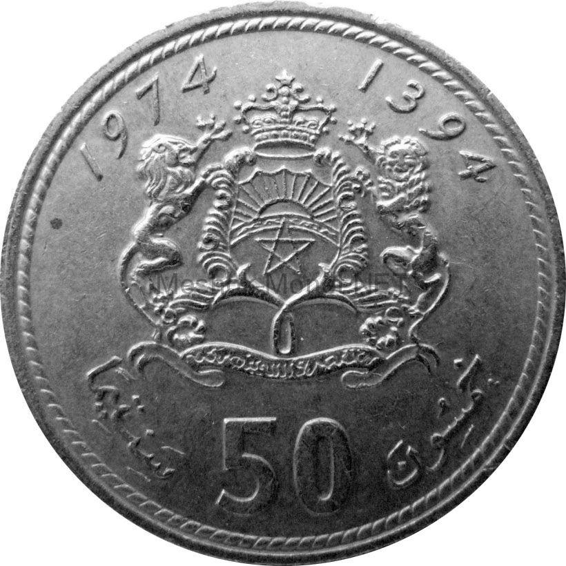 Марокко 50 сантим 1974 г.