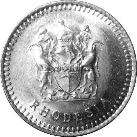 Родезия 5 центов 1976 г.