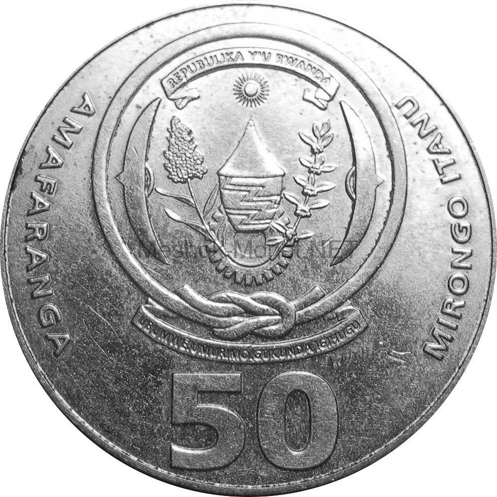 Руанда 50 франков 2011 г.