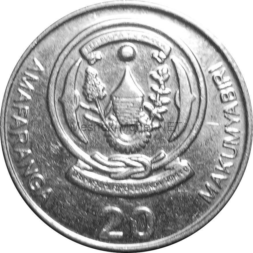 Руанда 20 франков 2009 г.