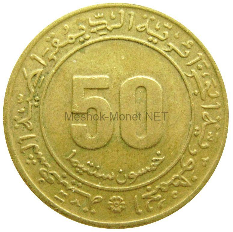 Алжир 50 сантим 1975 г.