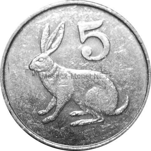 Зимбабве 5 центов 1980 г.
