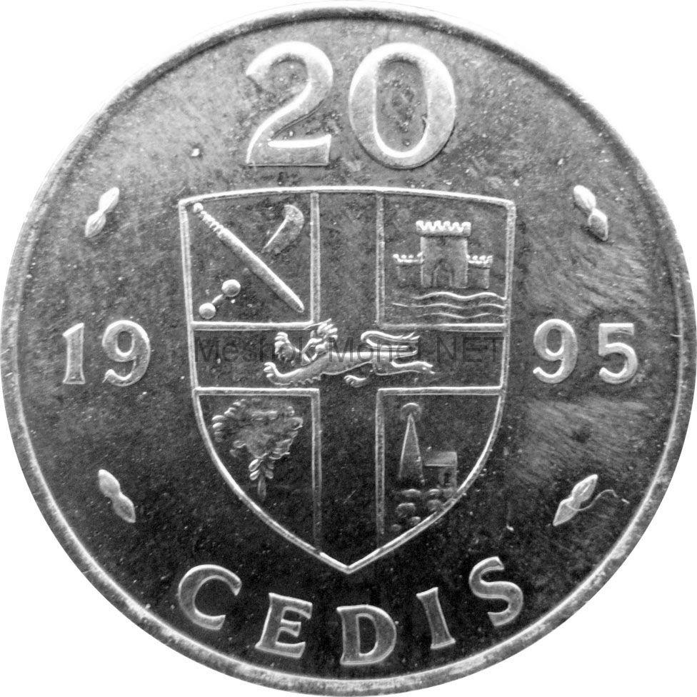 Гана 20 седи 1995 г.