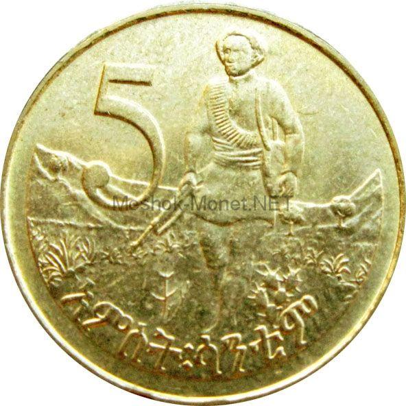 Эфиопия 5 центов