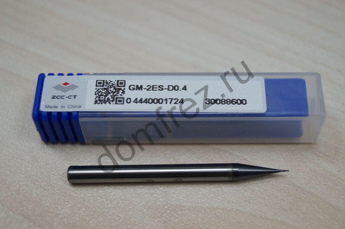 Фреза GM-2ES-D0.4