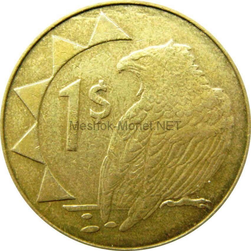Намибия 1 доллар 2010 г.