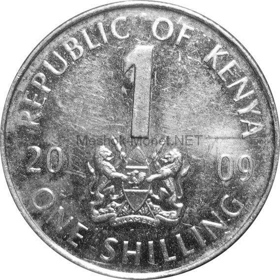 Кения 1 шиллинг 2005 г.