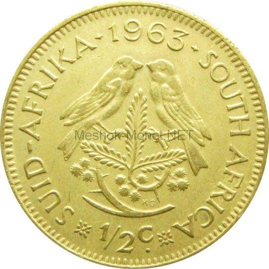 ЮАР 1/2 цента 1963 г.