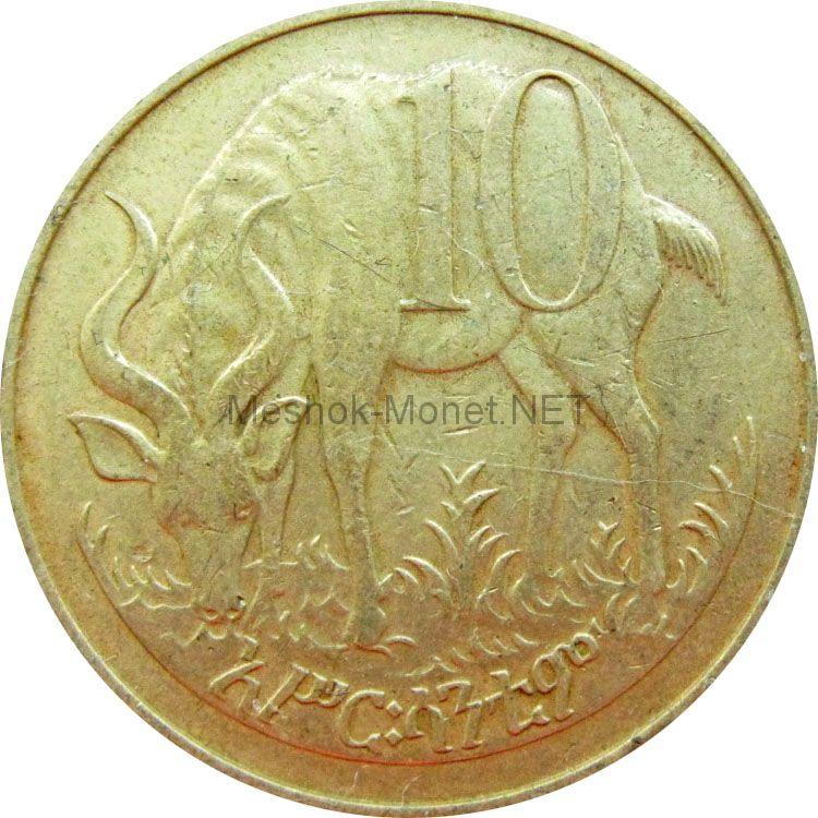 Эфиопия 10 центов