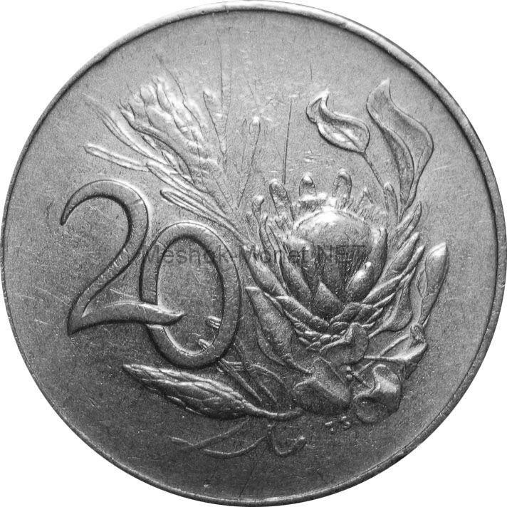 ЮАР 20 центов 1965 г.