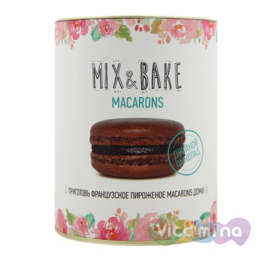 Набор для приготовления макарон с шоколадом