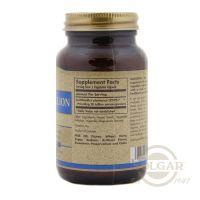 Комплекс пробиотиков Probi 20, 30 капсул Состав