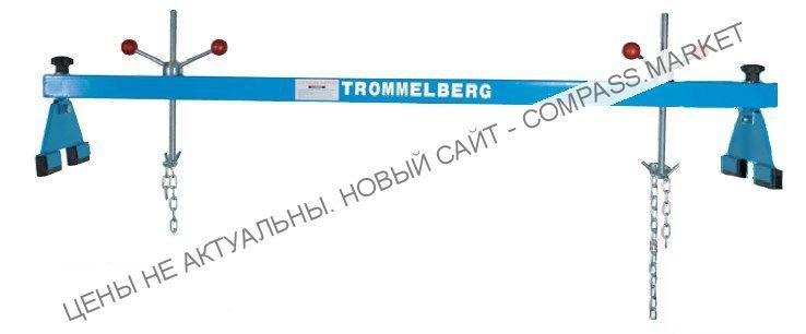 Трапеция с двумя винтами на 500 кг Trommelberg (Германия)
