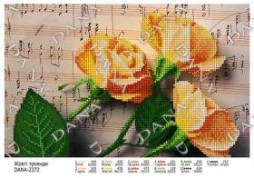 DANA-2272 Dana. Желтые Розы. А4 (набор 525 рублей)