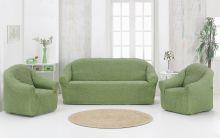 Набор чехлов для дивана + 2 кресла  (зеленый) Арт.1780-2