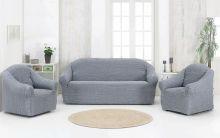 Набор чехлов для дивана + 2 кресла (серый)  Арт.1780-5